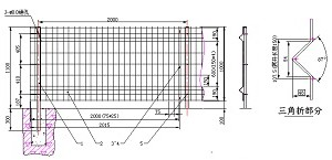 フェンス(基礎) 2000x1000